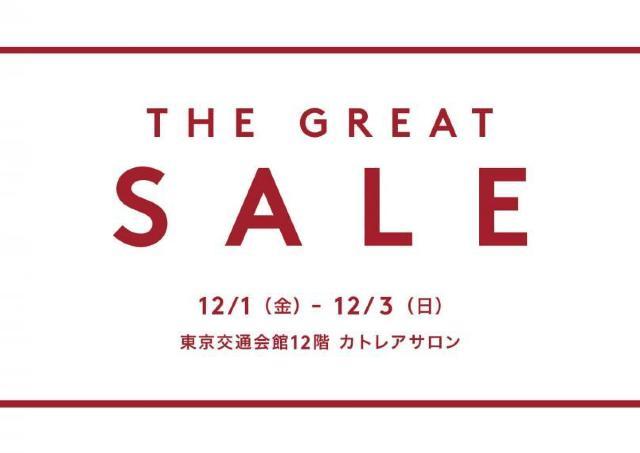 バーニーズNY恒例「THE GREAT SALE」 有楽町で開催!
