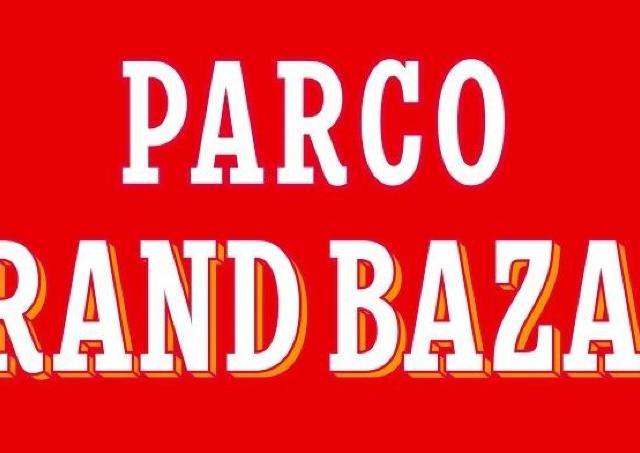 パルコの冬セール「グランバザール」各施設の初日はいつ?