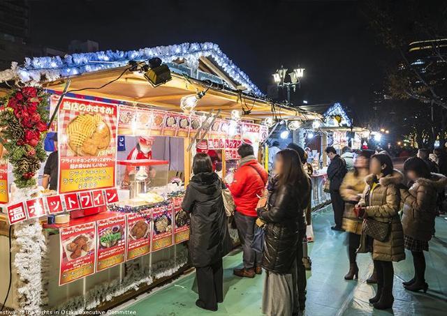 幻想的な光の中で味わう大阪の逸品 「OSAKA光のマルシェ」開催