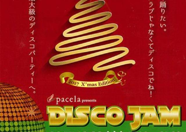 パセーラで西日本最大級のディスコパーティー