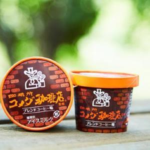 コメダの「ブレンドコーヒー」がアイスに! ファミマで限定販売されるよ~