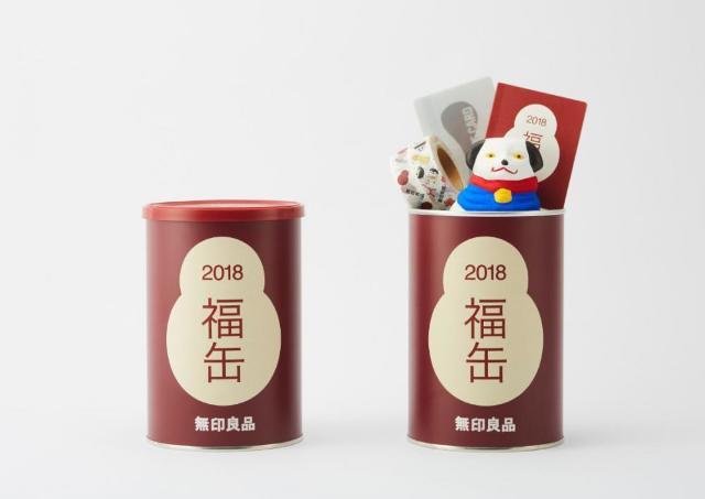 【売り切れ必至】無印良品の「福缶」、今年も出るよ~!