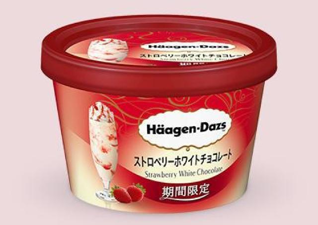 【これはレジ直行】新ハーゲンダッツはイチゴ×ホワイトチョコ!
