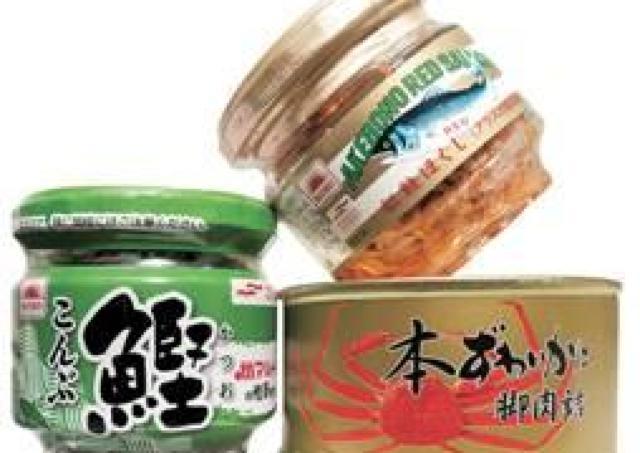 まとめ買いするなら今! 上野で「食品ギフトセット解体セール」