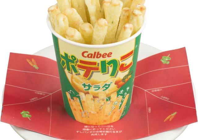 【朗報】カルビーの限定商品「ポテりこ」、今だけスシローに登場!