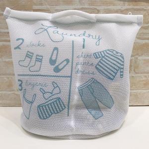 そのまま洗濯機にポイッ! 3COINSのランドリーバッグが有能です