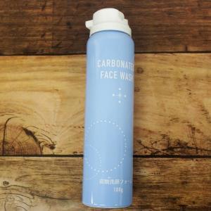 えっ「炭酸泡洗顔」が100均で買えるの!?  ダイソーに登場して話題に
