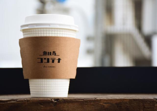 コンテナがカフェに変身! 恵比寿に3年間限定でオープン