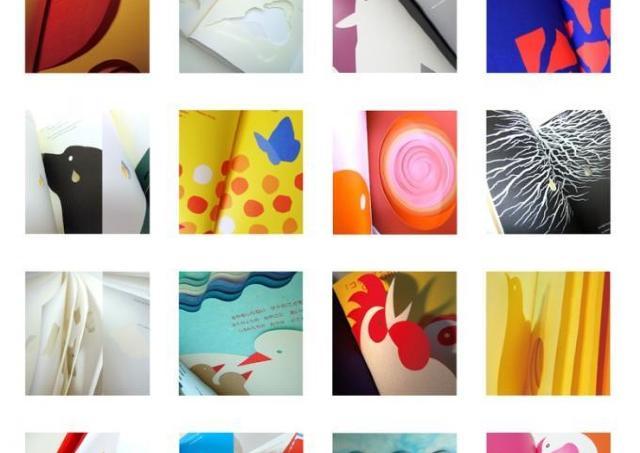 グラフィックデザイナー駒形克己の作品展 創作絵本を展示・販売