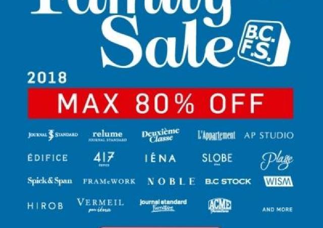 ベイクルーズがファミリーセール開催 30ブランドが特別価格に