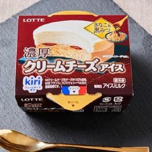 kiriのチーズアイス新作は「きなこ&黒みつ」...って、それ合うの?