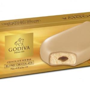 【強気の450円】ゴディバ、「第4のチョコ」使ったコンビニ限定新アイス