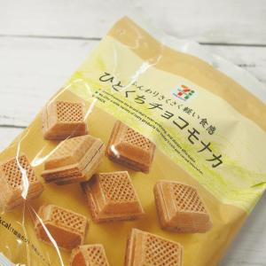 セブンの100円チョコモナカ、手を出したら最後説 「箱でほしい」「一瞬でなくなる」