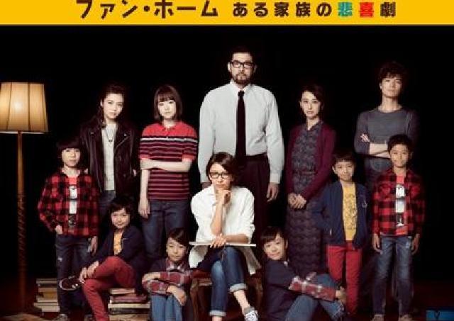 「父はゲイだった。私はレズビアンだった」...ニューヨーカーに衝撃与えた問題作『ファン・ホーム』が日本上陸!