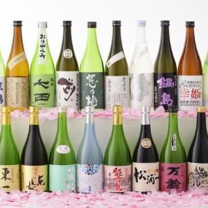 1000円で佐賀の日本酒を飲み比べ! 桜舞い散るバー、表参道に出現