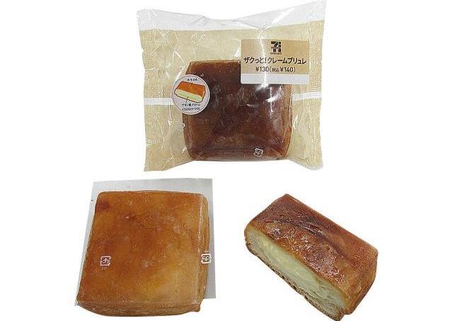 【楽園の味】セブンさん、クレームブリュレを菓子パンにする。