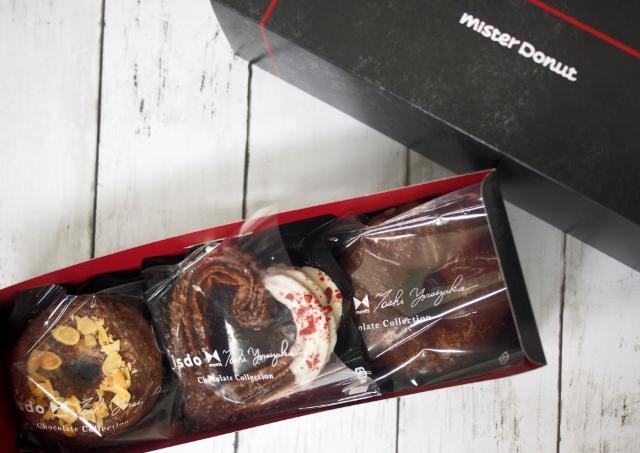鎧塚氏のコラボドーナツ、ミスドご無沙汰な人も食べるべき。