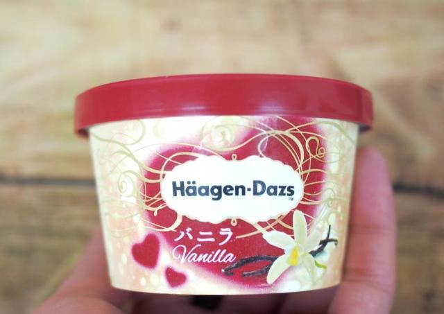 ハーゲンダッツのバニラ、パッケージが変わってるの気付いた?