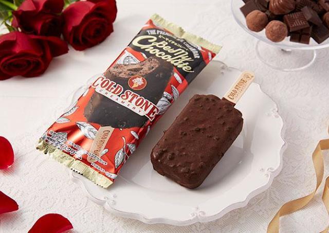 チョコ好きに贈る――セブンとコールドストーンの新作アイスが気になる...