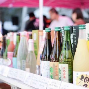 100種以上の和酒が大集合! 3000円で利き酒し放題のイベント