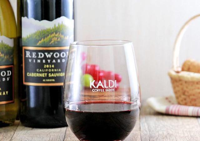 カルディでワイン買うともらえる! 非売品グラスが使えそう