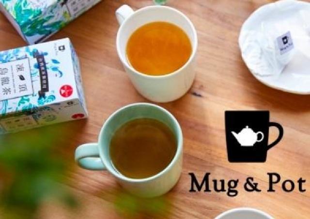 台湾茶ブランド「Mug&Pot」 渋谷で試飲&サンプリング実施!