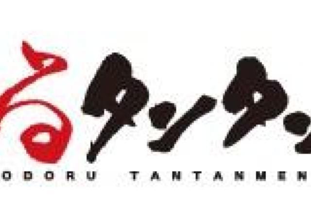 踊るタンタン麺が広島パルコに登場! ベーカリーとのコラボパンも販売