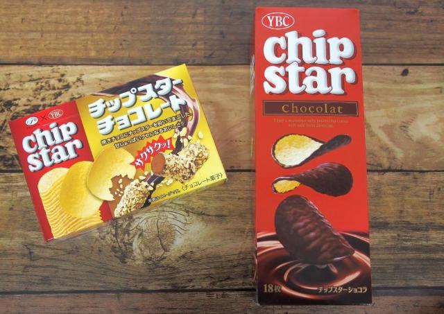 チップスターとチョコが融合! 話題のお菓子2タイプ、どっちが好き?