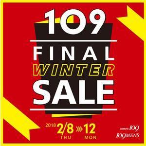 SHIBUYA109「史上初」のセール 冬物アイテムが限界価格で登場