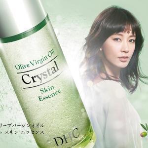 【プレゼント】DHC オリーブバージンオイル クリスタル スキン エッセンス(5名様)