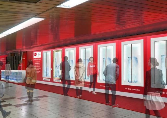 オリンピックのハイライトシーンが氷像となって新宿に出現! コカ・コーラのサンプリングも