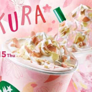 スタバ、桜ドリンクのレシート持参で「ソイカスタマイズ」が無料に!