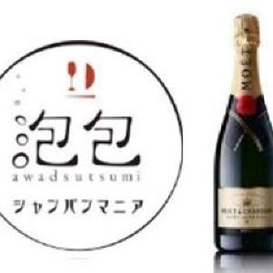 モエシャン飲み放題が2018円!?   餃子バルで人気企画再び!