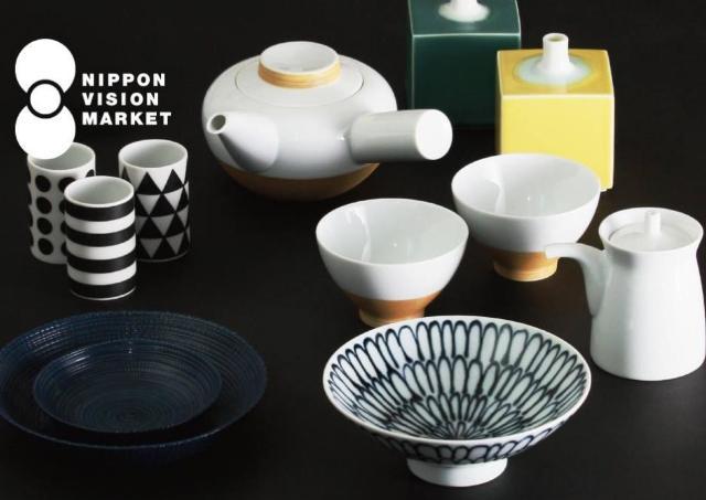 森正洋氏が手掛けた茶碗や急須、湯のみなどを展示販売