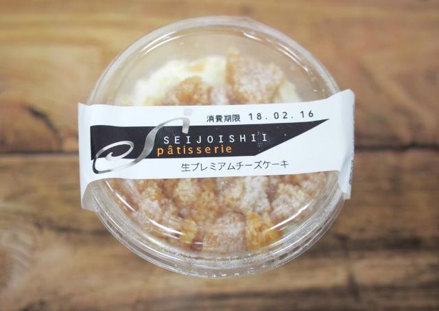 【!】成城石井の大人気チーズケーキ、華麗な変身を遂げていた...
