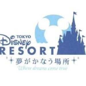 東京ディズニーランド&シー、年パスがお安くなります。