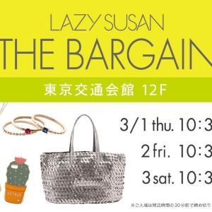 レイジースーザンの恒例セールイベント バッグやアクセが特価に!