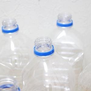 【第96回】捨てるの待った! ペットボトルはポイントになります