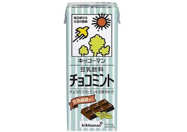 チョコミントの豆乳...って!? キッコーマンの新フレーバーが話題