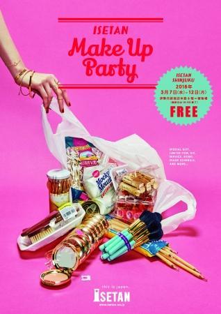 限定アイテムもあるよ! 伊勢丹新宿店でコスメの祭典「Make Up Party」