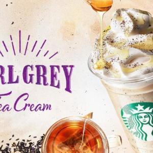 スタバの新フラペ「アールグレイティー」、無料で茶葉増量できる!