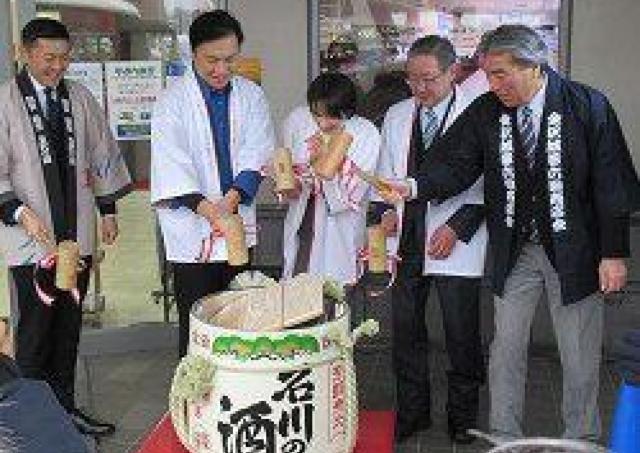 金沢・石川の新酒を味わおう! 11酒販店の22銘柄を販売