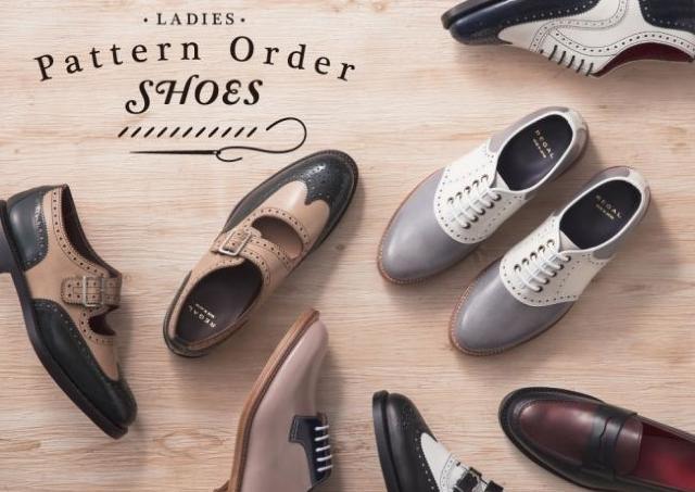 とっておきの一足を作ろう! 革靴のパターンオーダー開始
