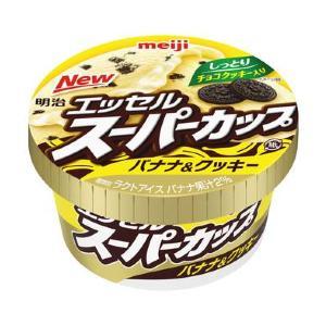 【今日発売】スーパーカップ初のバナナ×チョコクッキー これは間違いないやつ...