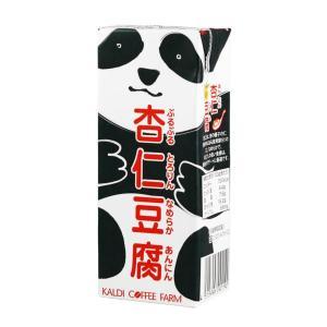 カルディ定番「パンダ杏仁豆腐」、〇〇になったこと知ってます?