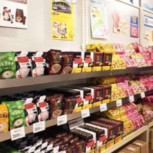 チロルチョコ専門店、秋葉原に誕生! アウトレット商品もあるぞ