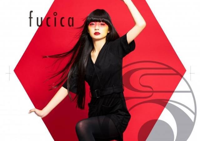 日本の伝統色をあなたのメイクに...「fucica」期間限定で登場!