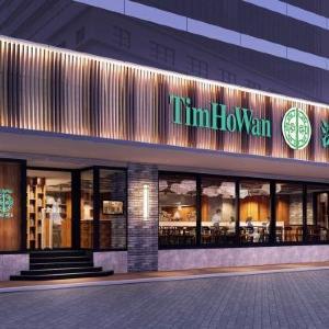 【朗報】香港の「世界一安いミシュランレストラン」、日本初上陸!