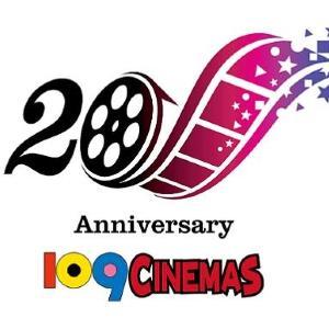 109シネマズが周年企画スタート! 毎月20日は1100円になるよ~!