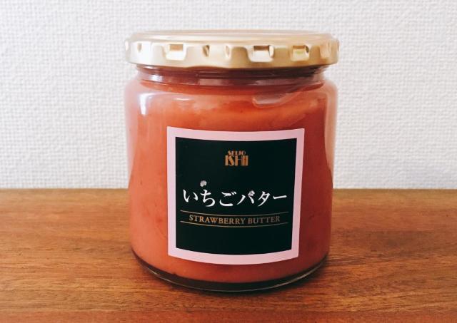 【超待ってた】成城石井の名作スプレッド「いちごバター」復活!